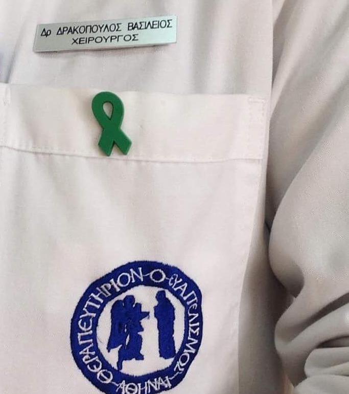 vasileiosdrakopoulos_greenribbon_organdonationawareness